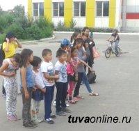 Для детворы правобережного микрорайона Кызыла организовали игровую программу, посвященную 95-летию ТНР