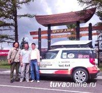 15-16 августа автопробег «Потаенная Россия» прошел через Туву