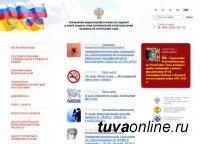 Открыта «горячая линия» по вопросам качества и безопасности детских и школьных товаров