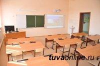 В мэрии Кызыла формируется кадровый резерв для новой школы на 825 мест