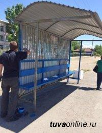 Ко Дню города в Кызыле будут установлены новые автобусные павильоны