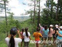 Юные экологи Тувы приняли участие в Международной школе в Монголии