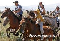 В Туве 2 сентября пройдут конные скачки в память добровольцев, воевавших с фашизмом