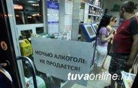 В Туве – самое низкое по Сибири потребление алкоголя