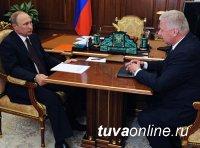 Путин поддержал идею ввести приоритет выплат по зарплате перед налогами