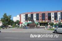 Улица Тувинских добровольцев 1 сентября будет перекрыта с 11 до 16 часов