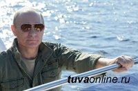 Владимир Путин побывал в Туве - Агентство Infox