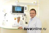 В Туве начал работу Гемодиализный центр