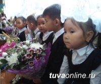 В Туве более 60 тысяч детей сели за парты 1 сентября