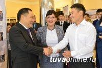 Глава Тувы поздравил студентов Тувинского госуниверситета с началом учебного года