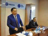 Глава Тувы Шолбан Кара-оол договорился с АО «Тываэнерго» о сокращении сроков технологического присоединения к электросетям