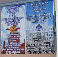 В труднодоступных селах Тувы началось досрочное голосование на выборах Главы республики и депутатов Госдумы