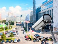 В Кызыле определили места, где могут появиться камеры видеофиксации по АПК «Безопасный город»