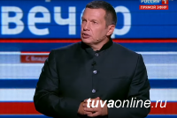 «Воскресный вечер» с Владимиром Соловьевым об отдельных темах предвыборных дебатов