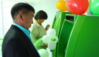 В рамках реализации Соглашения между Правительством Тувы и Сбербанком в районах расширяется сеть банкоматов