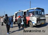 На самые напряженные маршруты Кызыла вышли дополнительные автобусы ПАЗ