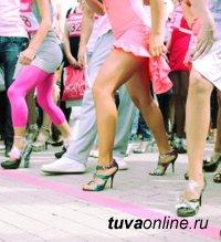 Кызылчанок приглашают 10 сентября принять участие в забеге на каблуках