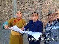 Глава Тувы и представитель его Святейшества Далай-Ламы посетили стройку буддийского комплекса и открыли конференцию