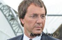 Владелец Тувинской энергетической корпорации Байсаров предложил создать электронную площадку для прозрачности госзакупок