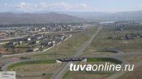 Пассажирский самолет NordStar Airlines совершил аварийную посадку в Туве