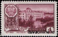 Выставка тувинских марок и старых денежных знаков продлится до 20 сентября