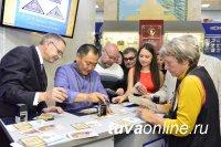 В Туве отметили 90-летие первой тувинской марки