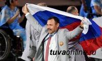 Активисты ОНФ: братство паралимпийцев России и Беларуси – навсегда в истории мирового спорта!