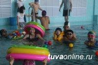 В бассейне ТувГУ открывается новый плавательный сезон!
