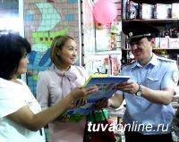 В Республике Тыва сотрудники вневедомственной охраны помогли «особенным детям» собраться в школу
