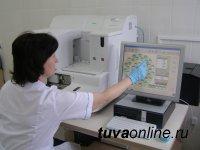 В Кызыле открывается Централизованная клинико-диагностическая лаборатория