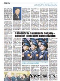 """Для каждого парня служба в армии - честь и признание его как состоявшегося мужчины - Шолбан Кара-оол в интервью """"Красной Звезде"""""""