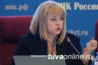 В 7 регионах России выбирали губернаторов. По данным на этот час, Шолбан Кара-оол получил наибольшую поддержку избирателей – 86%