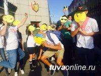 В Туве отметили День Смайлика