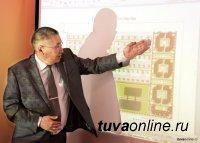 В Кызыле пройдут очередные публичные слушания по изменению вида разрешенного использования земельного участка