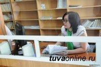 Кызыл: пожилые граждане могут получить компенсацию расходов на капремонт