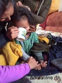 В таежной части Тувы после 3 дней поисков нашли пропавшего трехлетнего мальчика!!!