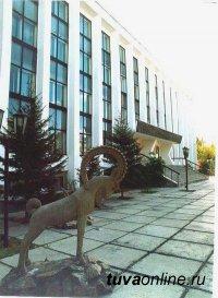 Отделение Банка России – Национальный Банк Тувы проведет 1 октября День открытых дверей