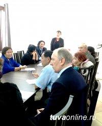 РГО в Туве планирует провести 20 ноября Второй Географический диктант