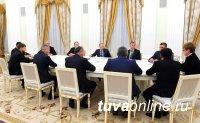 Глава Тувы Шолбан Кара-оол принял участие во встрече Президента России с вновь избранными губернаторами регионов