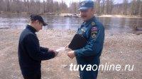 Тува: Андрей Левин - лучший инспектор ГИМС