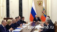 В Кремле обсудили перспективы развития субъектов России