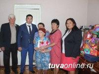 Тува. Поздравления ветерану гражданской обороны Александры Панамарчук