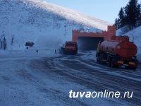 Упрдор «Енисей» информирует о снегопадах  на федеральной автодороге М-54 «Енисей»