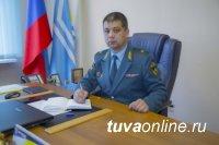 Поздравление с Днем Гражданской обороны России