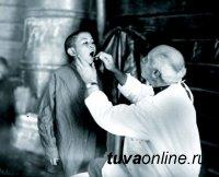 В Национальном музее Тувы открылась выставка, посвященная 75-летию здравоохранения Тувы