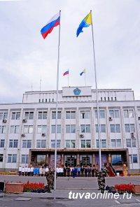 Госкомиссия при Главе Тувы ведет прием документов для участия в конкурсе на должности в органы исполнительной власти