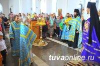 Кызылской епархии исполнилось 5 лет