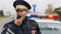 Всероссийская тренировка по гражданской обороне - рекордное для Тувы количество участников