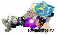 Тува - в лидерах по работе с государственными информационными системами