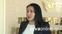 Органа Натсак в ранге первого вице-премьера займется в правительстве Тувы вопросами проектного управления